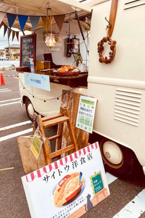 saito-kitchencar-02