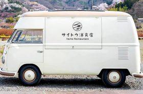 saito-kitchencar-03
